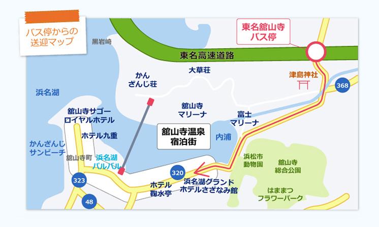 バス停からの送迎マップ