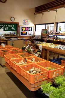 野菜・果実の販売所 | 気賀の関所3