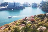 大草山と遊覧船