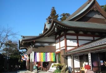 舘山寺本堂(大)